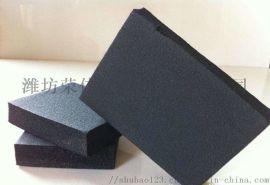阻燃橡塑保温板 吸音橡塑波峰棉