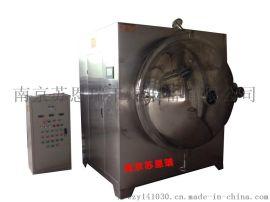 供应珠海箱式微波设备微波真空干燥箱