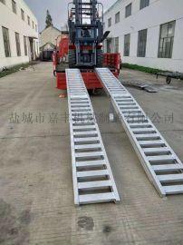 久达大象牌装载机铲车叉车铝爬梯8T承载吨位
