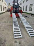 裝載機鋁爬梯,叉車鋁爬梯8T承載安全保證