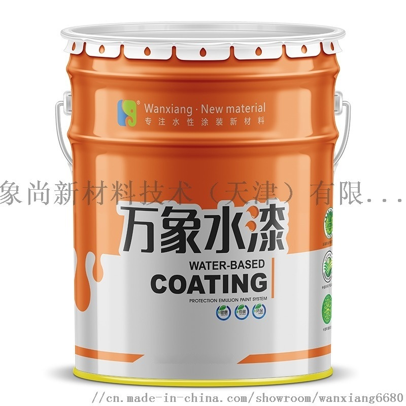 北京外墙耐水耐候高中低弹乳胶漆
