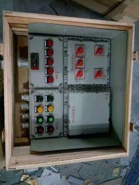 防爆管廊检修电源箱 防爆配电箱