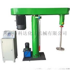 乳胶漆高速分散机 液压升降变频搅拌机