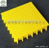 南通創盟工廠直銷:玻璃鋼溝蓋板 FRP復合蓋板