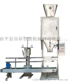 1-25公斤大米定量包装秤-生产厂家直供