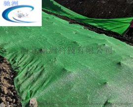 工地绿色防尘网-雄安新区工地绿色防尘网现货供应
