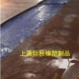 PTFE膜表面奈鈉化 四氟奈鈉化表面處理