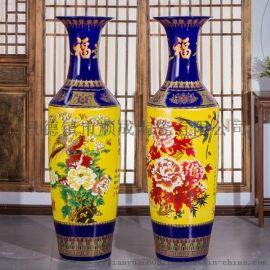 手绘艺术大花瓶 1.6米花瓶 陶瓷开业装饰摆件