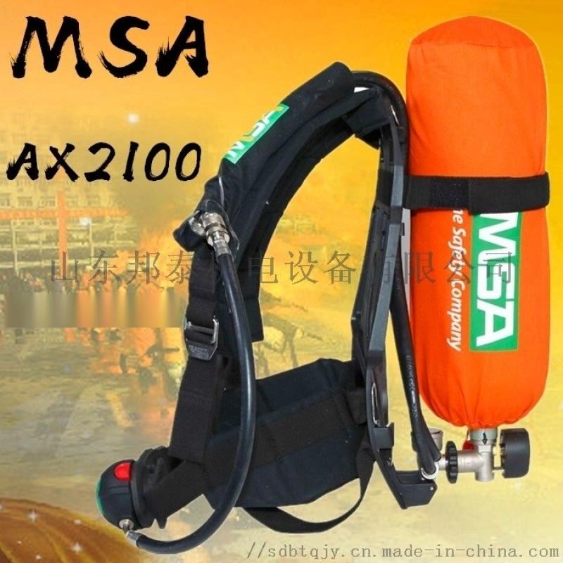 正压式空气呼吸器梅思安AX21006.8L自给式