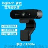 罗技CC1000e 视频高清会议直播高清摄像头