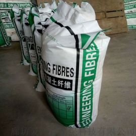 砂浆腻子混凝土添加剂抗拉抗裂聚丙烯纤维