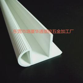PVC环保家具型材 pvc塑料异型材