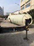 厂家货源 厂家直销各种优质废气净化塔(图) 吸收塔