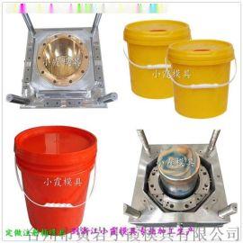 15公斤塑胶包装桶模具涂料桶模具润滑油桶模具