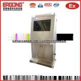 防爆正压通风柜采用优质钢板焊接配电箱