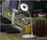 XH63029触摸IC方案LED台灯触摸芯片带小夜灯触摸调光