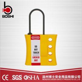 博士安全4孔绝缘搭扣锁 尼龙塑料锁钩 安全搭扣锁BD-K45