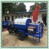 车载式电动车汽油发电机组雾炮机喷雾机