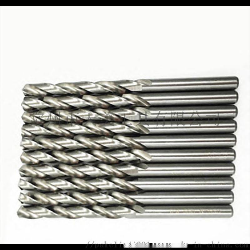 订做钨钢硬质合金麻花钻非标