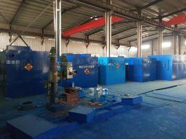 潍坊溯源MBR膜污水处理设备