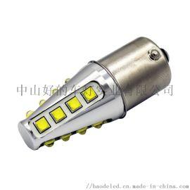 晶元80W汽车LED转向灯倒车灯1156