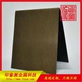 供应乱纹青古铜不锈钢彩色板 厂家生产不锈钢镀铜板