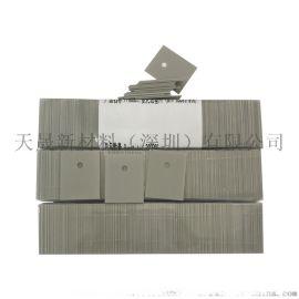 原厂直销氮化铝陶瓷片 高导热绝缘垫片
