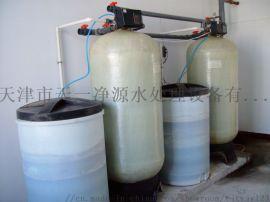 山西6t/h全自动软化水设备厂家直销