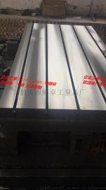 上海汽车零部件试验铁地板,测试底板5米