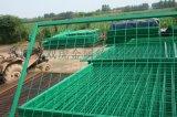 现货双边丝护栏网 圈地防护栏