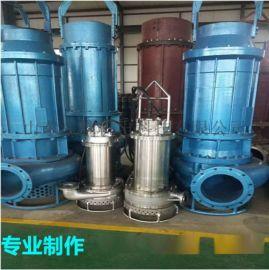 广西沉淀池专用潜水抽沙泵 污水耐磨泥浆泵定制定做