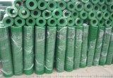 安平厂家直销浸塑电焊网
