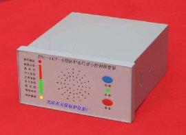 锅炉水位报警器(UDZ-141X-G)