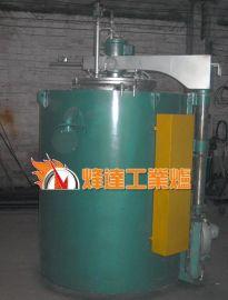 井式气体渗碳炉(RQ3-60-9)