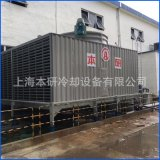 厂家直销电弧炉400t闭式冷却塔 工业用方形横流冷却塔 湿式冷却塔