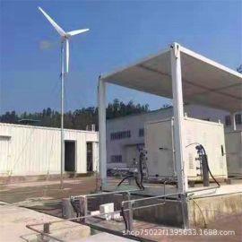 新型小功率风力发电机家庭使用可供日常电器用电微型风力发电机