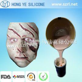 影视  化妆矽膠 人体矽膠材料