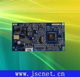 液晶驱动板(70MTA)