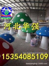【厂家直销】艺术园林景观雕塑 玻璃钢植物雕塑 仿真蘑菇玻璃钢