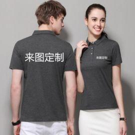 夏季韩版深灰色男女全棉纯色翻领POLO衫工作服可来图印制企业LOGO