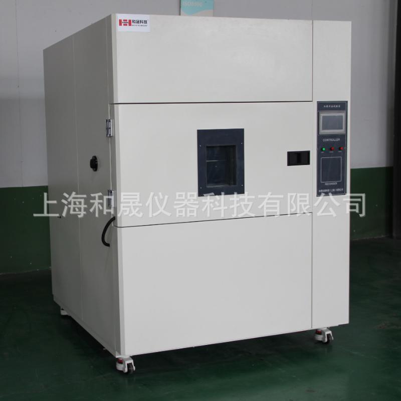 【冲击试验箱厂家】500L大型冷热冲击试验箱低温冲击试验箱价格