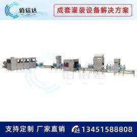 饮料灌装设备 大桶水灌装机生产线