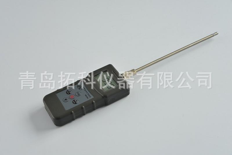青島礦砂水分測定儀 煤礦粉末水份儀 MS350