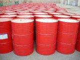 聚氨酯原料