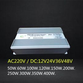 12V电源 12V8.5A100W 户外广告设备亮化工程专用防水LED开关电源