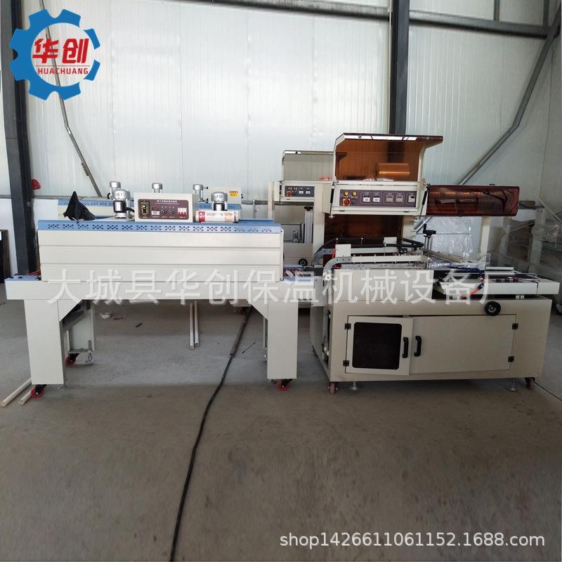 餐具热收缩包装机 全自动塑封机 透明膜包装机