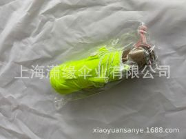 五折淑女傘 五折花邊女式傘 定制五折遮陽傘