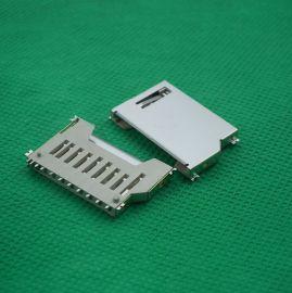 厂家生产现货SD加高卡座内存卡短卡全贴垫高全铜耐温精密连接器
