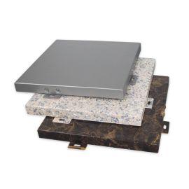 厂家定制生产幕墙铝单板规格表面处理**碳喷粉铝单板