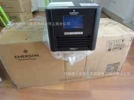 艾默生(EMERSON)GXE 02K00TL1101C00 2KVA/1600W UPS电源 长机